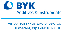 Дистрибьютор BYK-Gardner в России