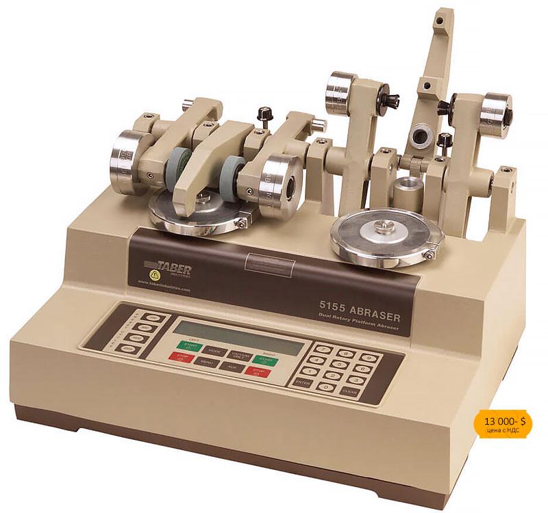 Ротационный абразиметр Табера, модель Taber 5155